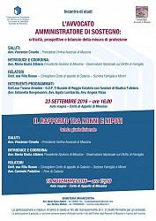 Incontri di studio - Sezione di Messina dell'Osservatorio Nazionale di Diritto di Famiglia.