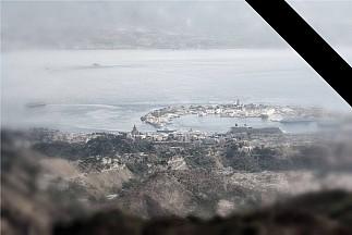 L Ordine degli Avvocati di Messina è vicino alla famiglia Messina per l immane tragedia che ha colpito loro e con loro tutta la città.