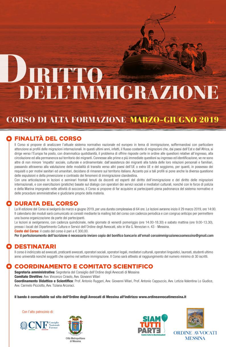 Corso di Alta Formazione  Diritto all immigrazione  - Proroga