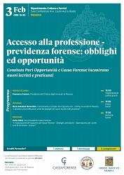 Accesso alla professione - previdenza forense: obblighi ed opportunità. Comitato Pari Opportunità e Cassa Forense incontrano nuovi iscritti e praticanti